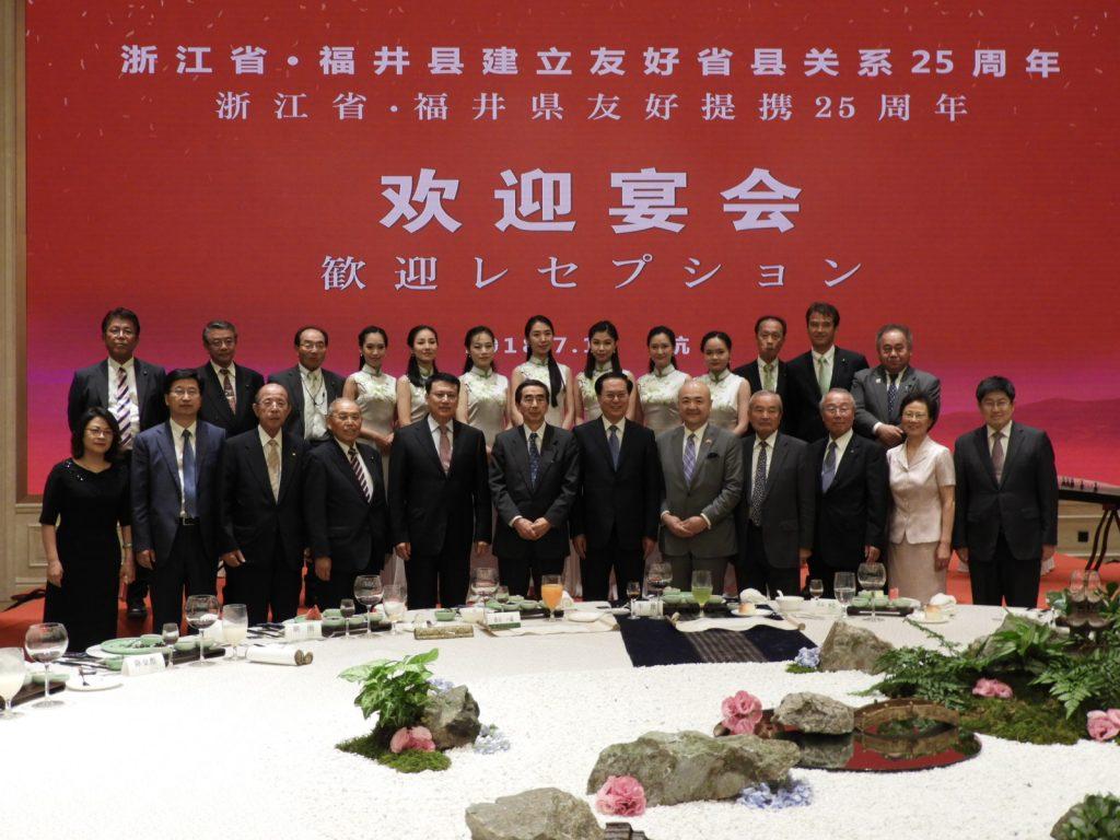 日中平和友好条約締結40周年・福井県・浙江省友好提携25周年訪中