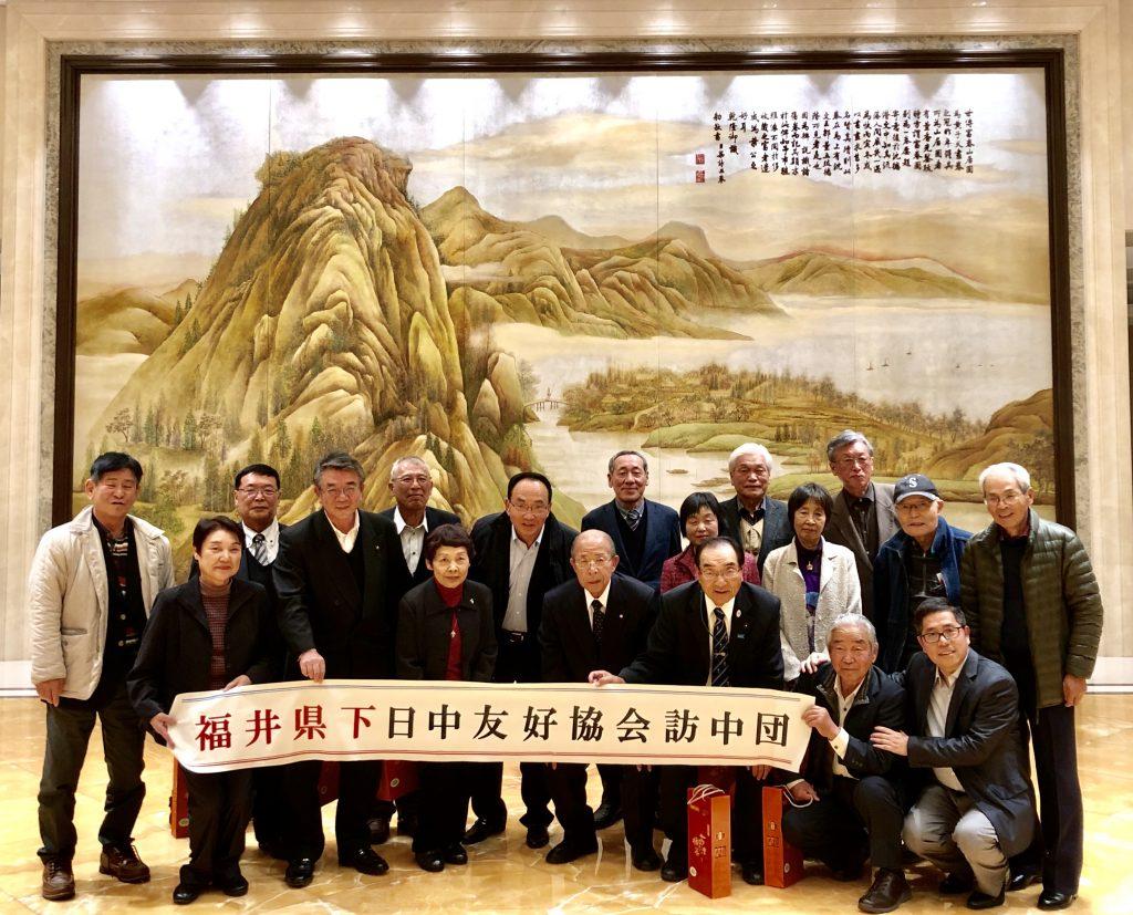 日中平和友好条約締結40周年・福井県・浙江省友好提携25周年訪