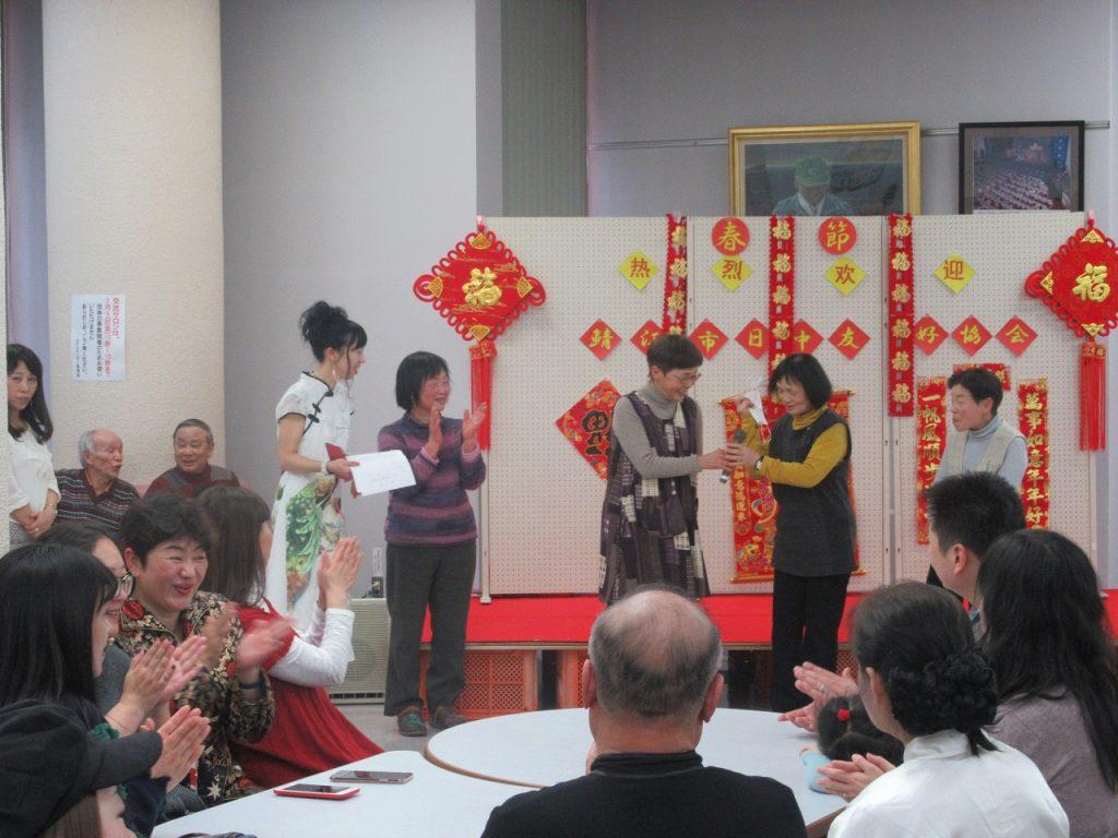 鯖江市日中友好協会 春節のつどい