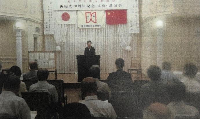 浙江省人民対外友好協会の阮忠訓常務副会長が講演