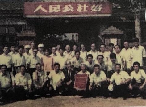 初訪中の際に訪れた瀋陽市の人民公社。北信五県友好訪中一行。1973年7月